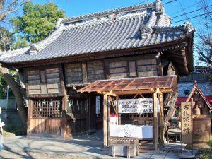 Tempel Tokugawazeit