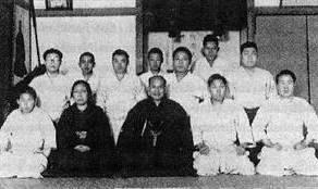 Das Kobukan Dojo