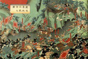Schlacht von Shiroyama