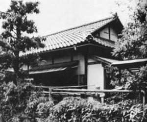 Das Ueshiba Juku Dojo